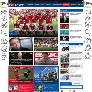 Спорт, футбол и спортни новини - Topsport.bg