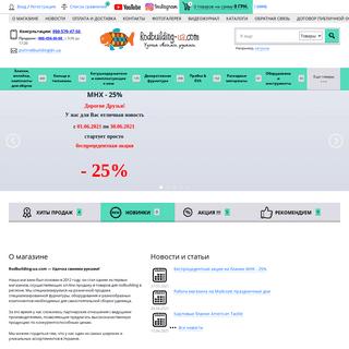 Все для родбилдинга в интернет-магазине Rodbuilding-ua.com