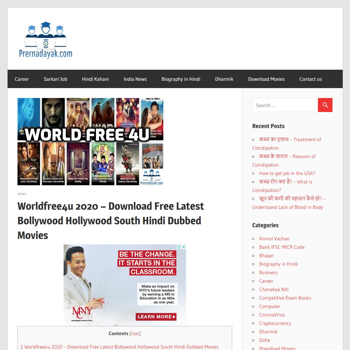 Worldfree4u 2020 - Download Bollywood Hollywood South Hindi Movies