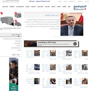 البوابة الإلكترونية العربية للتوعية السياسية