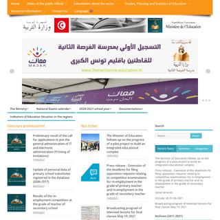 Ministry of Education Tunisia