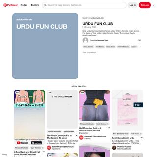 URDU FUN CLUB - Hot stories, Download books, Urdu stories