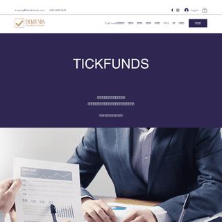 TickFunds專業資助顧問 - Tickfunds 企業資助顧問