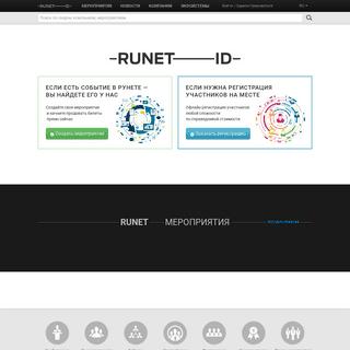 RUNET–ID
