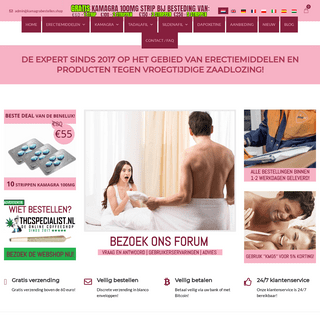 Kamagra bestellen - De goedkoopste Kamagra webshop van NL-BE ❤️