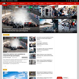 ClubS1 News • Новини за автомобили и спорт - ClubS1.bg