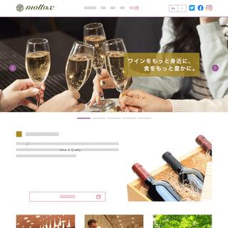 ワインとお酒の専門商社 モトックス