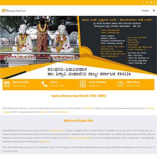 Shree Sharif Shivayogi & Govind Shivayogi Panchagnimat Trust, Sharifagiri Shishuvinahal - Shree Sharif shivayogi & Govind Shivay