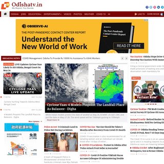 Latest Odisha News, Breaking News Today - Top Updates on Corona - OTV News