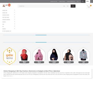 Online Shopping BD - Clothing & Gadget Shop - Ajkerdeal
