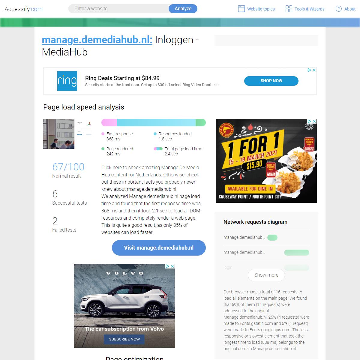 Access manage.demediahub.nl. Inloggen - MediaHub
