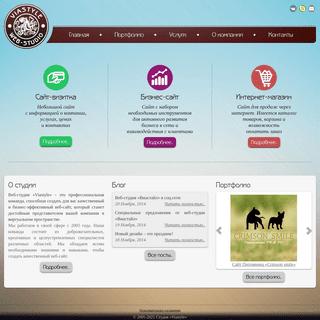 Веб-студия «Виастайл»