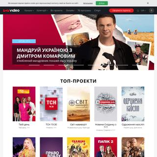 1+1 video- Популярні серіали, шоу та ТВ онлайн
