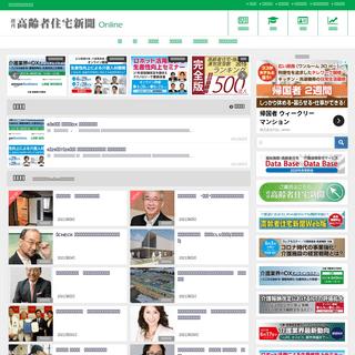 A complete backup of https://koureisha-jutaku.com