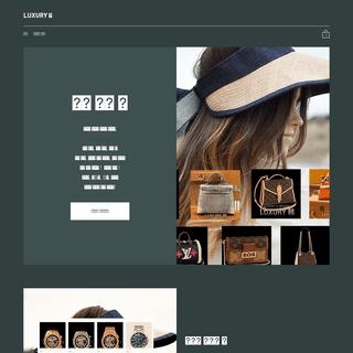 명품 레플리카 - 미러급 이미테이션 - LUXURY 韓