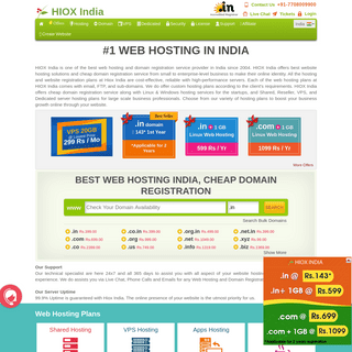 Best Web Hosting India, Cheap Domain Registration