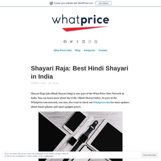 Shayari Raja- Best Hindi Shayari in India – What Price India