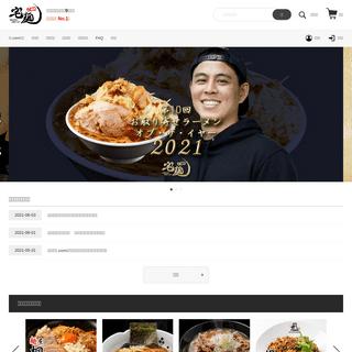 宅麺.com - ラーメンとつけ麺の通販サイト