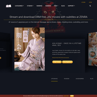 ZENRA - Subtitled JAV Movies - Free streaming updated daily