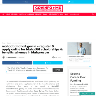 mahadbtmahait.gov.in - register & apply online for MahaDBT scholarships & benefits schemes in Maharastra - GovInfo.me