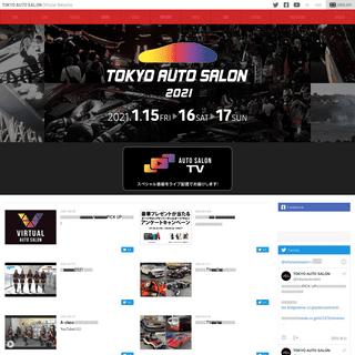 TOKYO AUTO SALON 2021 - 東京オートサロン公式サイト