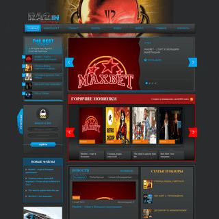 Играть онлайн Red Alert 2 и Yuris revenge бесплатно и без регистрации!