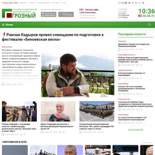 Чеченская Государственная Телерадиокомпания -Грозный-