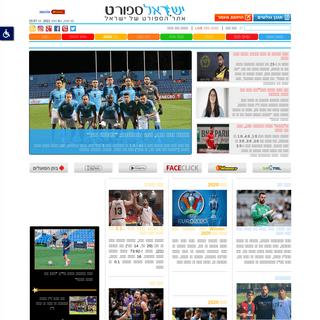 ישראל ספורט