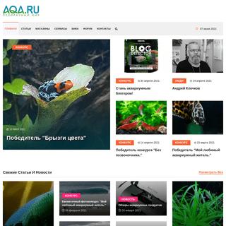 🐠 Портал об аквариумных. Форум аквариумистов.