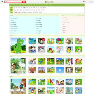 小鸭子儿童乐园-儿歌大全100首-儿歌视频大全-儿歌伴奏-儿童故事-儿童画画大全-小鸭子儿童资源�